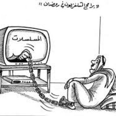 مسلسلات رمضانية